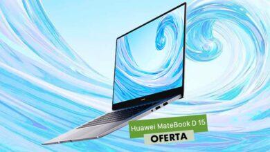 Photo of La ligereza del Huawei MateBook D15 está superrebajada en Amazon: por 599 euros te lo llevas con 200 euros de descuento