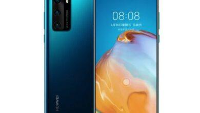 Photo of Nuevo Huawei P40 4G: Huawei relanza el P40 original cambiando el módem y reduciendo su precio