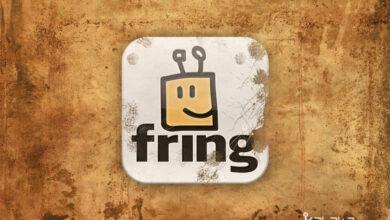 Photo of Aplicaciones con las que flipaste en su día: Fring