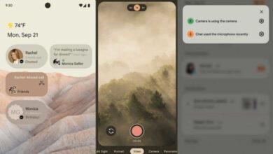 Photo of Filtración reveló cómo será el nuevo diseño de Android 12
