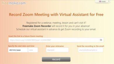 Photo of Para grabar sesiones de Zoom a las que no podemos asistir