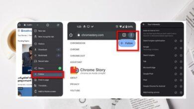 Photo of Chrome muestra un botón para seguir a sitios web