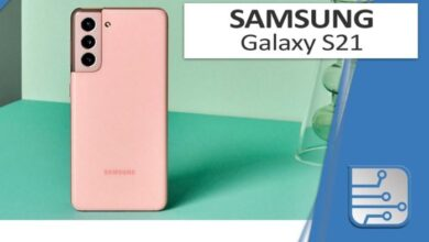 Photo of Nuestra opinión sobre el Samsung Galaxy S21