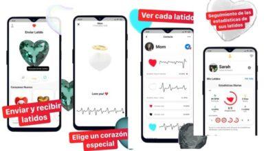 Photo of Una app para compartir y coleccionar latidos de corazón