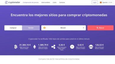 Photo of Cryptoradar en español, para encontrar la mejor forma de vender o comprar criptomonedas