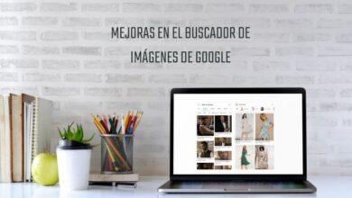 Photo of El buscador de imágenes de Google muestra ahora menos duplicados