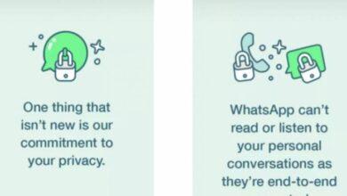 Photo of WhatsApp: ¿Es posible eliminar los estados informativos de WhatsApp?