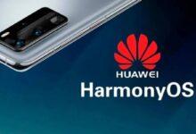 Photo of Huawei P50 podría ser el primer modelo en correr HarmonyOS en vez de Android
