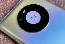 Photo of Chile: el Huawei Mate 40 Pro ya tiene precio y fecha de preventa en Chile