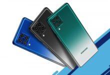 Photo of Samsung F62 anunciado, poder y 7000mAh en el rango medio