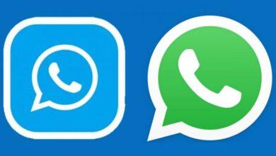 Photo of WhatsApp Plus Versión 10: ¿cómo descargarla y qué actualizaciones tiene?