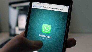 Photo of Descubren nueva versión falsa de WhatsApp para iOS para atacar a usuarios objetivo