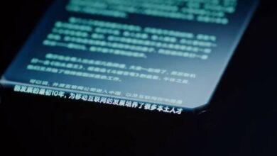 Photo of El nuevo celular de Xiaomi tiene una pantalla completamente curva que abarca todos sus bordes