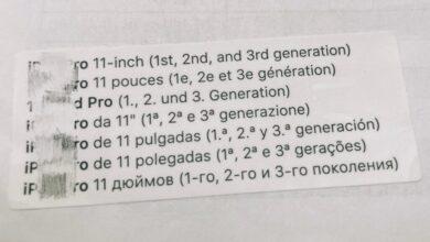 """Photo of Un """"iPad Pro de 11 pulgadas de tercera generación"""" aparece mencionado en etiquetas"""