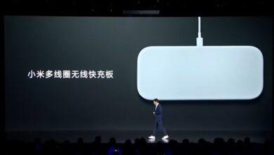 Photo of Xiaomi presenta su AirPower con 19 bobinas para cargar hasta tres dispositivos