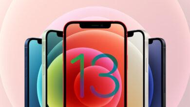 Photo of Todos los detalles que creemos saber del próximo iPhone 13: pantalla 120Hz, mejores cámaras, A15 y más