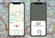 """Photo of La beta 3 de iOS 14.5 activa """"Objetos"""" en la app Buscar, permite decidir la app de música predeterminada y más"""