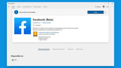 Photo of La app de Facebook para Windows 10 ha vuelto a la Tienda de Microsoft