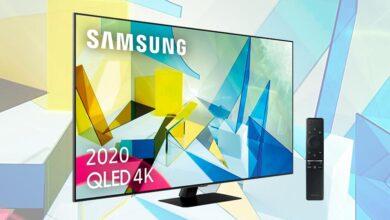 Photo of Amazon iguala la oferta de El Corte Inglés para la Samsung QE55Q80T: te la deja en 945 euros y te la envía a casa en un día
