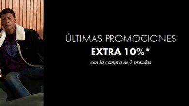 Photo of 10% extra en Guess para el Día del Padre aplicable en cazadoras, zapatillas o jerseys ya rebajados hasta un 50%