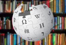 Photo of Wikipedia lanzará una versión de pago enfocada a empresas tras 20 años de gratuidad
