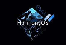 Photo of Huawei planea llevar HarmonyOS a los móviles con Kirin 710 o superior, según rumores
