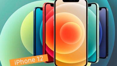 Photo of El iPhone 12 de 128 GB más barato te espera en tuimeilibre. Lo tienen rebajado en 180 euros