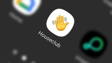 Photo of Clubhouse llega a Android: la aplicación no oficial Houseclub obra la magia