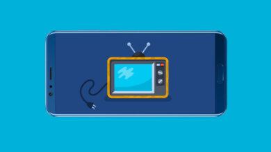 Photo of Nueve aplicaciones para ver la televisión gratis en un móvil Android