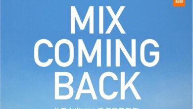 Photo of Vuelve el Xiaomi Mi Mix: conoceremos al nuevo miembro de la serie la semana que viene