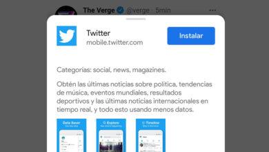 Photo of Las aplicaciones web progresivas ahora se instalan casi como apps normales en Android, con Google Chrome