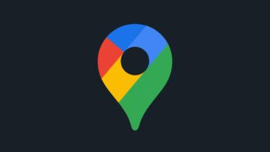 Photo of El tema oscuro llega a Google Maps para Android: así puedes activarlo