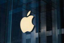Photo of Apple demandó a ex diseñador de la compañìa por presunta filtración de secretos a la prensa