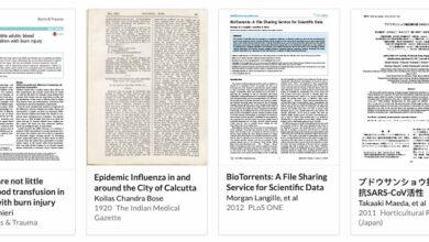 Photo of Internet Archive Scholar: un gigantesco almacén con más de 25 millones de publicaciones académicas y de investigación, de libre consulta