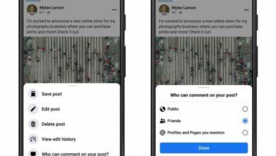 Photo of Facebook ahora te permite delimitar quién puede comentar en tus publicaciones