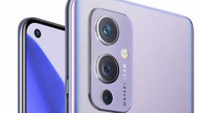 Photo of Así queda la nueva serie 9 de teléfonos móviles de OnePlus