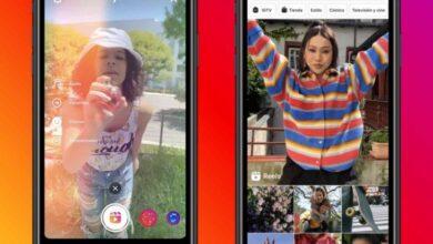 Photo of Facebook prueba ahora la integración de Reels en su aplicación principal
