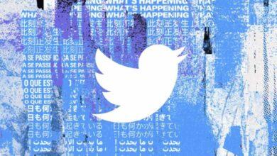 Photo of Twitter trabaja en una función para deshacer envíos de tweets