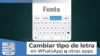 Photo of Cómo cambiar el tipo de letra en Whatsapp