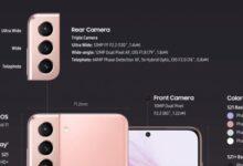 Photo of Así es la cámara del gama alta Samsung Galaxy S21