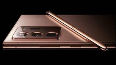 Photo of Samsung Galaxy Note moriría este 2021 por falta de componentes