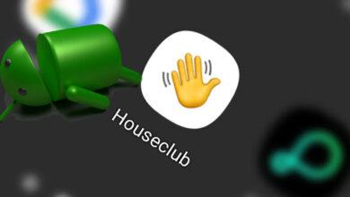 Photo of Clubhouse no tiene app para Android: eso que bajaste es un Malware