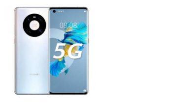 Photo of Huawei nos toma por sorpresa y anuncia de la nada el Mate 40E 5G