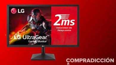 Photo of Ahorra 40 euros estrenando un completo monitor como el LG 27MK400H-B: Amazon te lo deja ahora por 129 euros