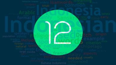 Photo of Android 12 se prepara para que las apps se traduzcan automáticamente a nuestro idioma