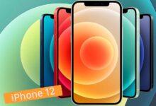 Photo of Amazon y Fnac tienen el iPhone 12 de 64 GB más barato que nunca por 827 euros con más de 80 euros de ahorro