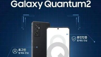 Photo of El Samsung Galaxy Quantum 2 se filtra al completo: el gama media con chip cuántico