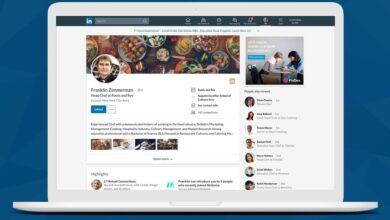 Photo of Así puedes revisar la privacidad de tu LinkedIn para no dejarte ningún dato personal sensible a la vista