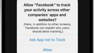 Photo of Apple y el tracking: una historia de buenos y malos