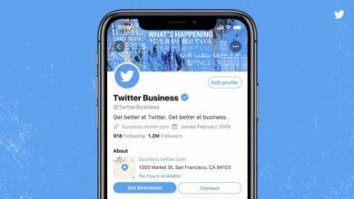 Photo of Twitter comienza a probar los nuevos Perfiles Profesionales para empresas